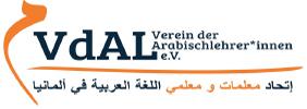 Verein-der-Arabischlehrer*innen